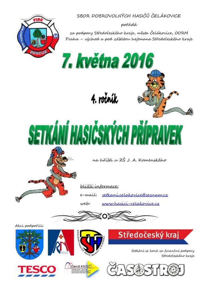 sp_pozvnka_2016